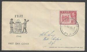 Fiji 1948 KGVI King George VI 8d illustrated FDC
