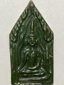 PHRA KHUNPAN BAANKRANG CHARM LP RARE OLD THAI BUDDHA AMULET PENDANT MAGIC IDOL#8