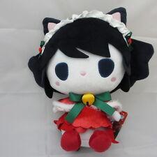 Cyan Plush Doll Christmas Ver. anime Show By Rock FuRyu official