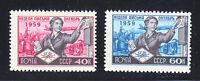 Russia 1959 MNH Sc 2239-2240 Letter Writing Week,Letter Carrier,aviation,plane**