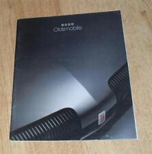 Oldsmobile Brochure 1993 Ninety Eighty Cutlass Achieva Supreme Ciera Cruiser