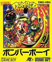 Nintendo GameBoy Spiel - Bomber Boy JAP Modul