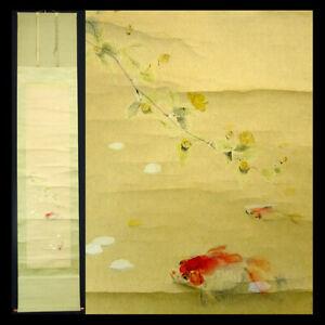 JAPANESE HANGING SCROLL KAKEJIKU / Goldfish Painting by Shinsui Ito 伊東深水 #666