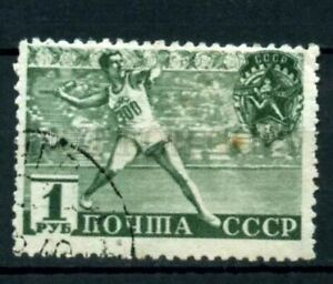 502891 USSR 1940 year Sports complex Ready for work & defense