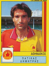 N°033 PATIKAS ATHINAIKOS GREECE PANINI GREEK LEAGUE FOOT 95 STICKER 1995