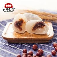 Chinese Food Snacks Beijing Specialty Mochi北京特产 传统糕点甜食麻糬 红螺食品 混合口味 艾窝窝500g Haihk