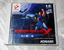 NEC PC ENGINE SCD CASTLEVANIA DRACULA X KONAMI JAPAN rondo Rare #4