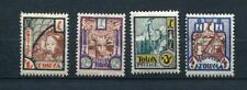 Tannu Tuva 1927 Sc 15-18 MH  6440