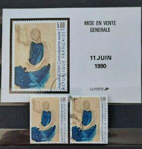 VARIETE - timbre FRANCE 1990 - n°2636 - 1 neuf + 1 variété oblitérée + POSTE