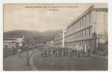 Italy, Reggio Calabria, Disastro del 1908 Via Marina Postcard, B408