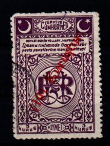 TURKEY OLD FISCAL STAMP USED 5 KURUS  [G12/51]
