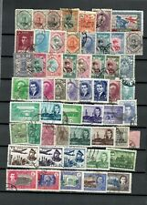 Middle East Asia Collection Postal Used Stamp Lot (Mea 99)