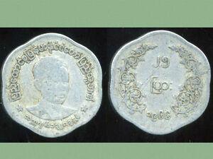 MYANMAR  (inde)    25  pyas  1966