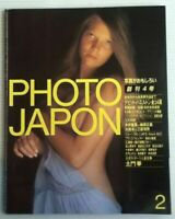 PHOTO JAPON Feb.1984 David Hamilton Magazine 24 pages Pictorial Book Very Rare
