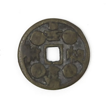 Korea Empire Coin Charm Amulet. Fortune Longevity Sons ,Blessing King 壽富多男 吾君萬年