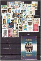 Italia MNH 1994 Year Set 50v 1BF Año Completo s27068 (No Correos)