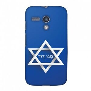 Star of David HARD Protector Case Snap On Slim Phone Cover Accessory