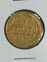 1833 RUSSIA 5 ROUBLE GOLD COIN