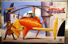Lupin III & autogyro, 1:48, Gunze Sangyo - 348