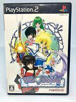 Sony PLAYSTATION 2 PS2 - Tales Of Destiny - Version Japon Namco