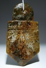 Large Old Chinese Nephrite Jade Ceremonial Carving from Important Collection