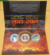 Set of coins 5 uah  3 pcs. Revolution of Ukraine Maidan 2013-2014