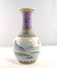 Antique Chinese Famille Rose Porcelain Vases, Republic Period (1912-1920)