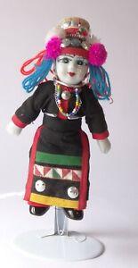 Haunted Glazed China Doll in Dybbuk Box
