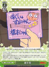 Mr. Osomatsu Trading Card Weiss Schwarz EV OMS/S41-060 U Nyaa Hashimoto Applause
