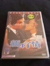 "1970 Jenny Hu Yan-Ni "" Love Without End "" DVD Shaw Brothers Movie"