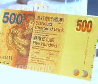 "★★ HONGKONG  : BILLET POLYMER  "" OR "" DU 500 DOLLARS HKG ★"