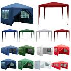 3x3m 4x3m 6x3m Garden Heavy Gazebo Marquee Party Tent Wedding Canopy Pavilion UK