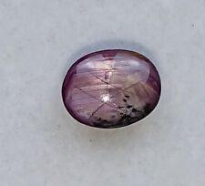 Rubis étoilé 3.25 carats - Natural 6 ray star ruby