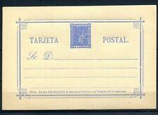 1875.ESPAÑA.ENTERO POSTAL.EDIFIL 8cq.VARIEDAD.NUEVO.(MNH).CATALOGO 50 €