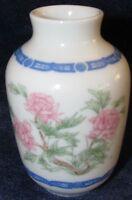 Vintage Porcelain Japanese Small Bud Vase Pink Floral Design