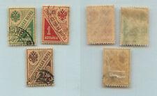 Russia 🇷🇺 1918 SC AR1-AR3 used revenue saving stamps. rtb3992