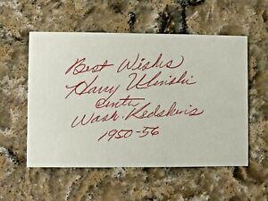 Harry Ulinski signed 1950's Washington Redskins Index Card JSA d. 2008