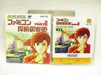 FAMICOM TANTEI CLUB 2 Ushiro 2 Nintendo Famicom Disk System Japan Video Game dk