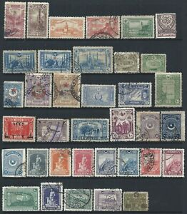 Turkey Small Collection of 36 earlyish Turkish VFU Stamps
