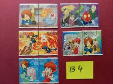 GEGEGE NO KITARO GE GE GE   USED JAPAN STAMPS