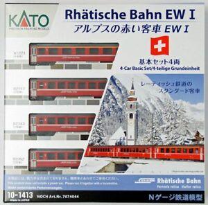 Kato 10-1413 Swiss Alpine Red Passenger Car (Coach) EW-I 4 Cars Set (N scale)