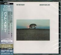 "Pat Metheny ""Bright Size Life"" Japan SACD w/OBI NEW/SEALED Tower Records"