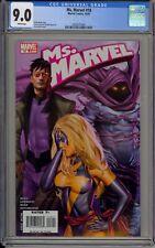 MS. MARVEL #18 - CGC 9.0 - 2020571004