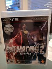 BRAND NEW Sealed inFamous 2 Japanese Version PS3 Game