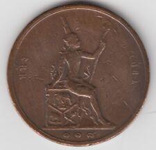 2 Att 1899 Year 118 Y23 Thailand Siam Copper Kupfer Coin Münze