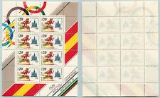 Russia USSR 1991 SC 6023a 6024a 6025 MNH mini sheets . rtb325