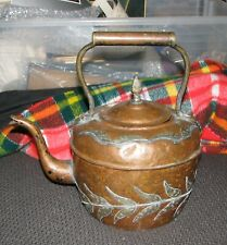 Antique 1800's Ornate Arabic Copper Silver Hand Hammered Coffee Tea Pot Kettle