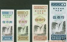 P.R.China 1980 Guizhou Province Rice Coupon 4pc