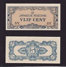 NEI Japanese Occupation 5 Cent, Letter SY- UNC