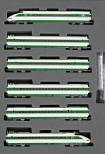Tomix 98603 Jr Series 200 Tohoku Shinkansen (Unit H) 6 Cars Set (N scale)